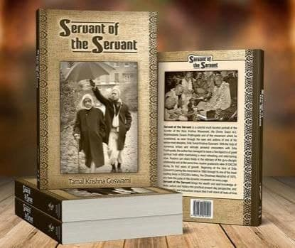Servant of the Servant with hard cover